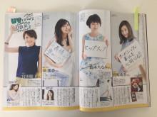 美的7月号 撮影:齋藤裕也 page2