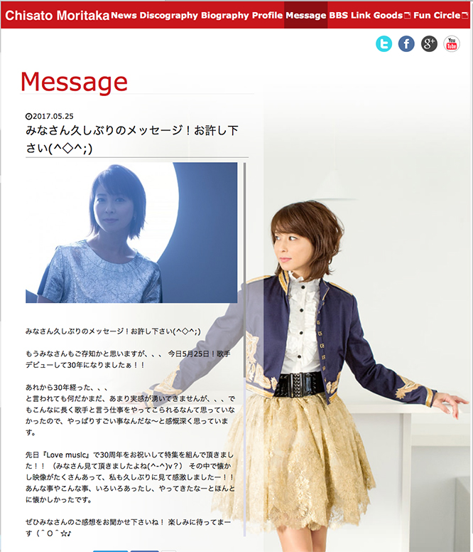 ©玉置順子(t.cube)