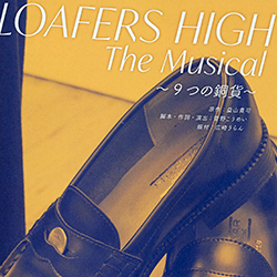 LOAFERS HIGH