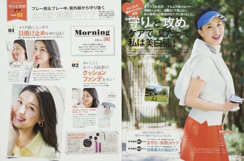 16.5.18 雑誌 7107