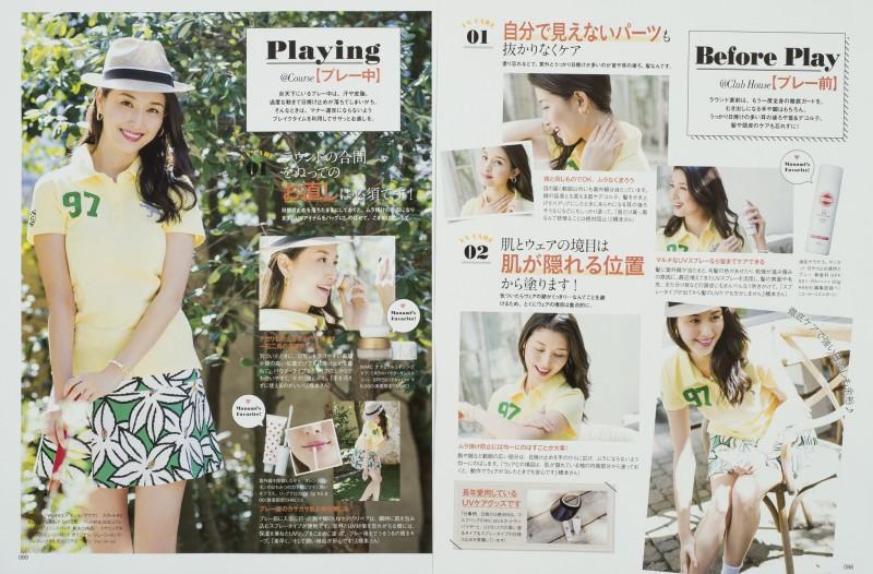 16.5.18 雑誌 7109
